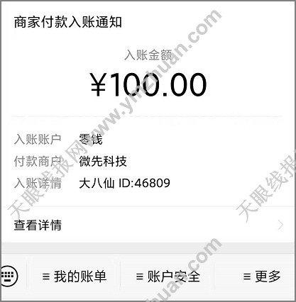 国庆假期网上赚钱小项目,人人可参与 手机赚钱 第1张