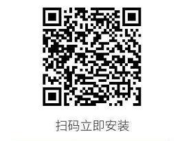 大七喜赚钱是真的吗?大七喜app官方下载 手机赚钱 第2张