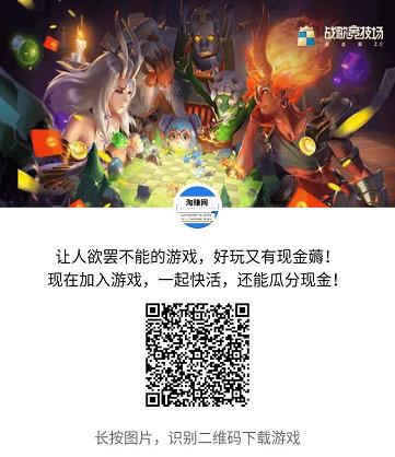 打游戏赚钱的app,战歌竞技场邀请一人奖励18元