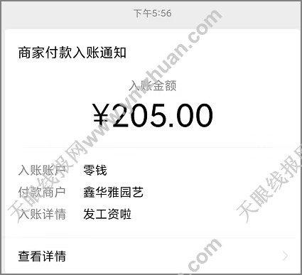 正规挂机赚钱平台,哪吒APP今日提现200元 手机赚钱 第4张