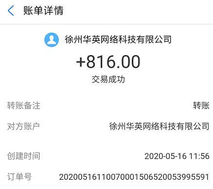 趣闲赚APP,新一期榜上冲刺瓜分88888元 今日推荐 第3张