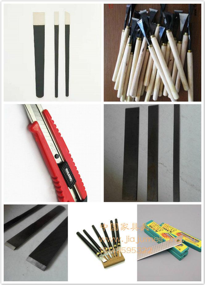 家具美容修复材料工具-铲刀,刮刀,美工刀片的介绍-家具美容网