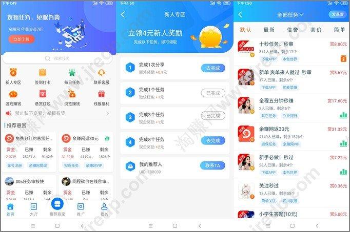 牛帮手机赚钱佣金日结_牛帮APP官网下载