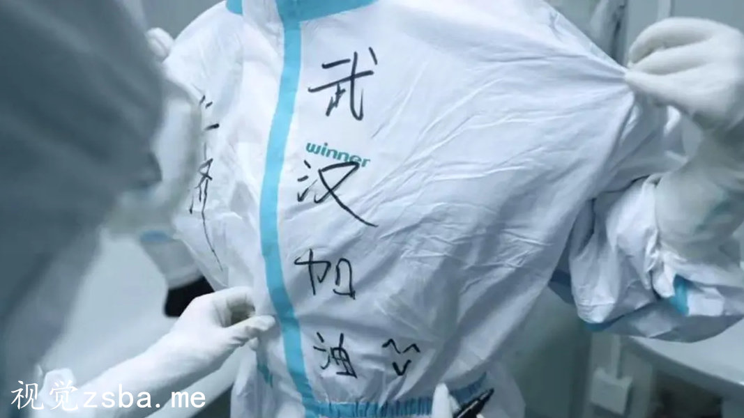 上海台记录片《人间世》抗疫特别节目插图(3)