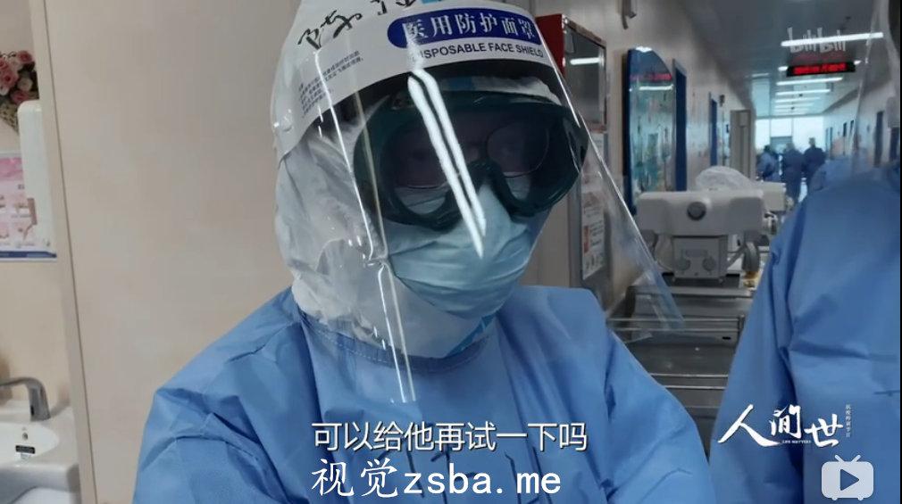 上海台记录片《人间世》抗疫特别节目插图(5)