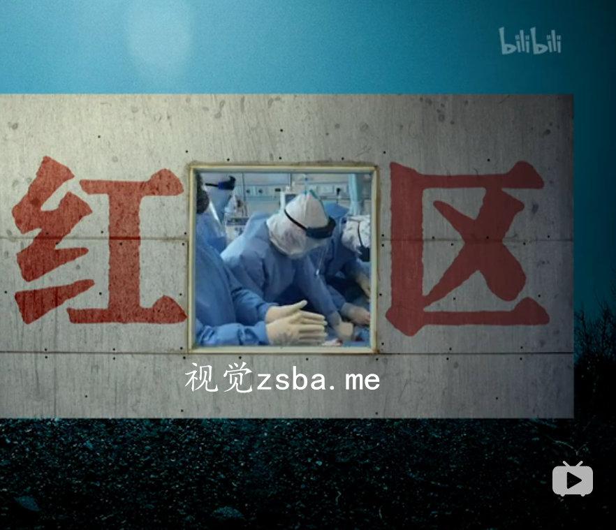 上海台记录片《人间世》抗疫特别节目插图(7)