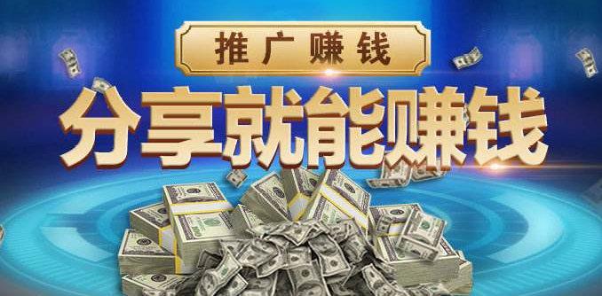 网上长期挣钱方法有哪些?分享高佣联盟两种挣钱模式及攻略 网上赚钱 第4张