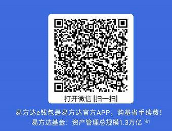 现金红包活动,e钱包APP新用户下载领最高99元红包 红包活动 第2张