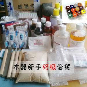 家具维修补漆工具材料-油膏套装/木器修复套装-家具美容网
