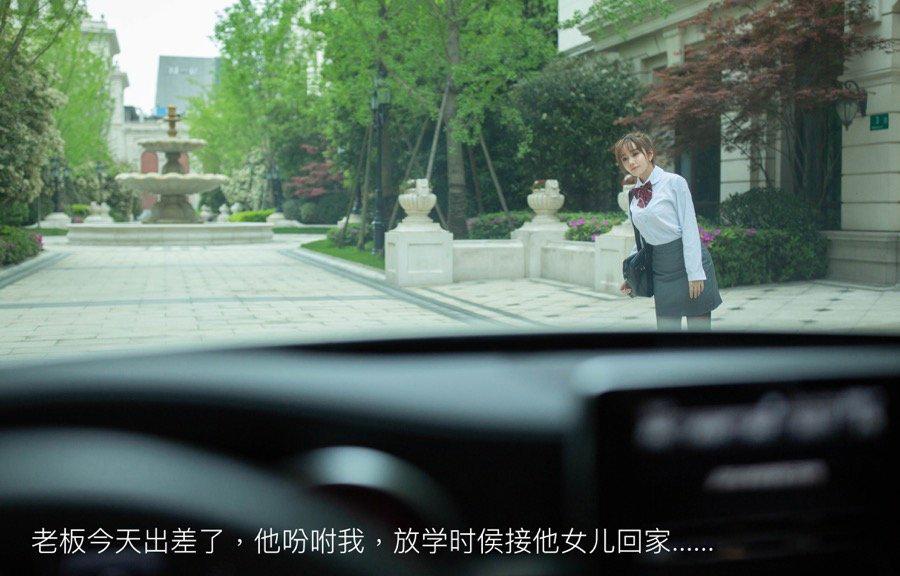 老板的司机接老板美女小秘书:殊不知司机与迷失是地下情人
