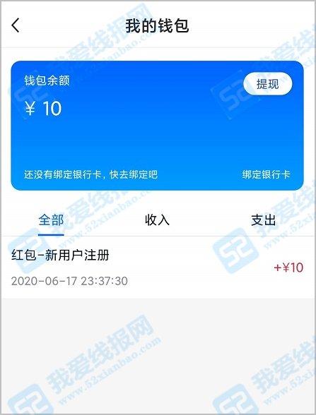 薅羊毛线报:下载福佑卡车免费赚27元,提现秒到 薅羊毛 第2张