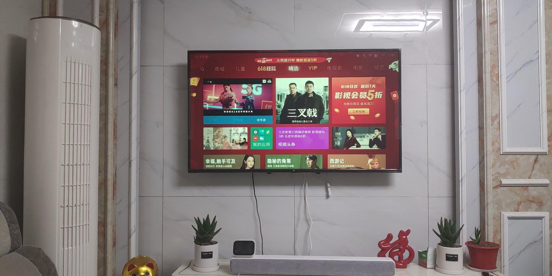 京东618家电推荐-小米联动智能生活 淘便宜 第2张