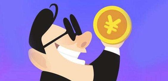 利用手机怎么在网上赚钱,无成本也可以赚领花钱 网络赚钱 第1张