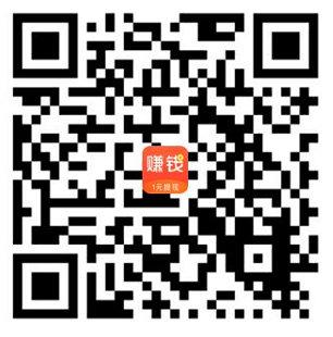 赚钱了app悬赏任务赚钱,用手机赚钱日入50元 今日推荐 第1张