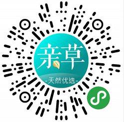 网赚兼职项目,青草小程序邀请最高赚32.9元/人