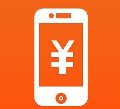 一部手机每天稳定收入【分享四个手机赚钱方法】 手机赚钱 第1张