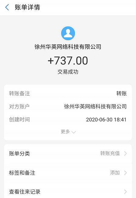 一天赚几十块的app有哪些?推荐手机赚钱一天100元软件 网赚项目 第3张
