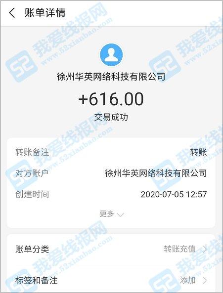 趣闲赚app下载,趣闲赚手机做任务赚钱提现616元到账