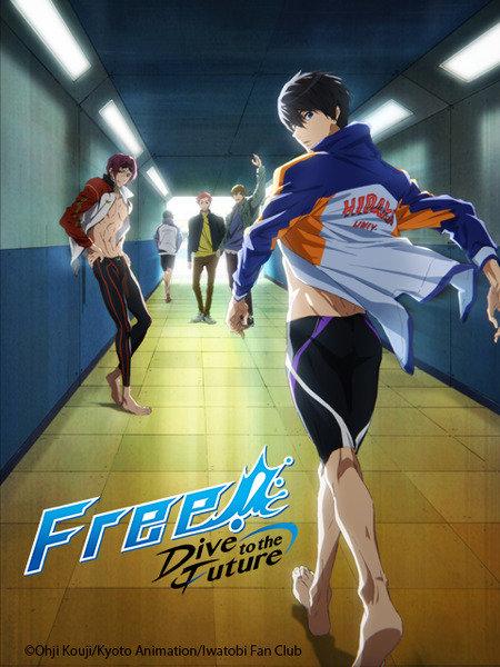 Free!男子游泳部第三季