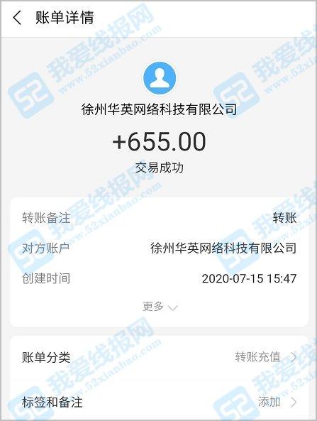 趣闲赚,手机接单、放单平台,昨日提现655元 薅羊毛 第1张