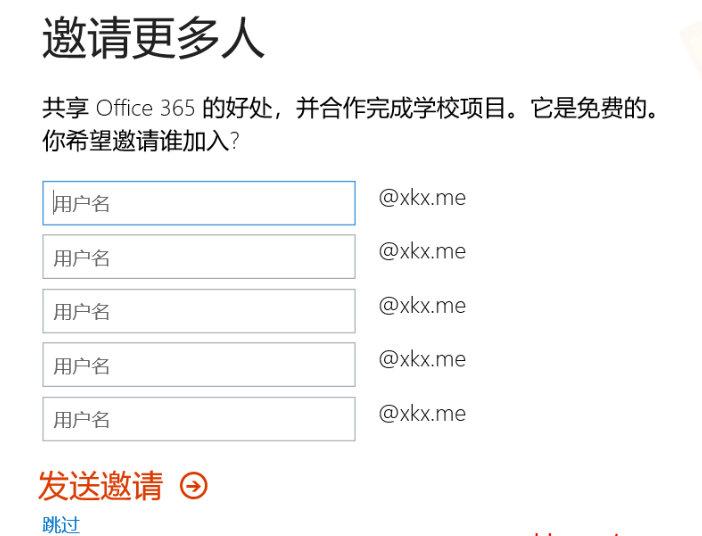 OneIndex公共网盘