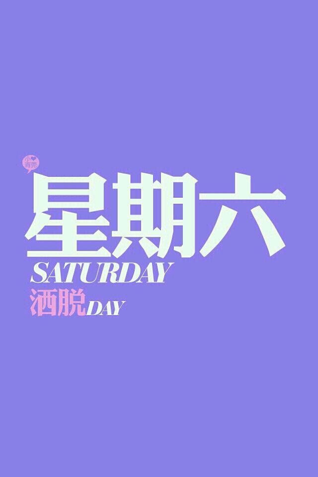 7.4日简报