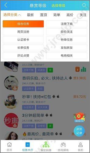 手机赚钱软件排名第一:趣闲赚APP今日提现779元
