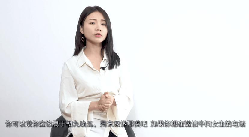 萱萱恋爱聊天把妹技术合集插图5