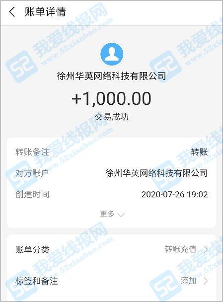 正规不收费的手机兼职-趣闲赚app一天挣300—500元