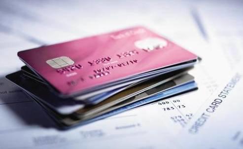 信用卡逾期怎么办?如何避免信用卡逾期? 网赚项目 第1张