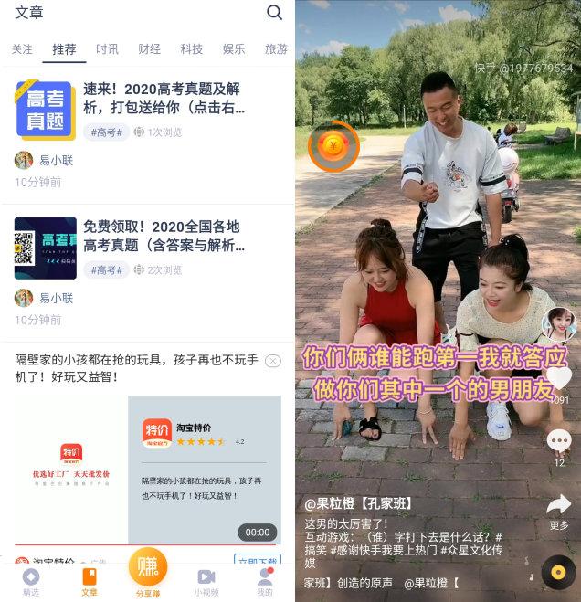 分享赚App:小白玩家如何日入 100 元 手机赚钱 第5张