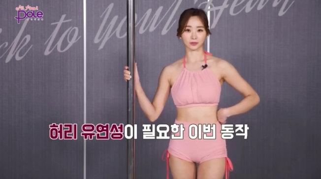 韩国美女视频|韩国钢管舞美女114老师亚洲国产高清在线观看视频