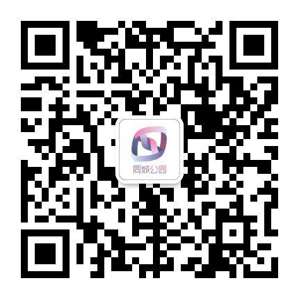 黑马项目全网招募官方首码,同城公园首创社交蓝海市场 薅羊毛 第2张