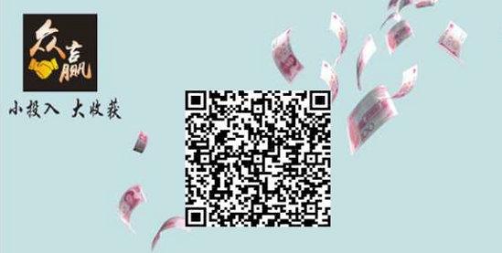 抖音点赞赚钱是真的吗?抖音点赞赚钱能提现吗? 赚钱项目 第1张