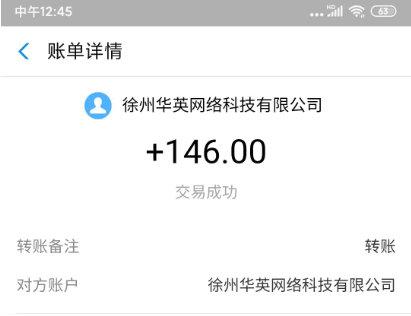 手机如何每天赚100元?分享网上最靠谱的手机赚钱方法 手机赚钱 第2张