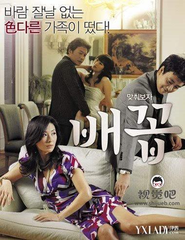 韩国情色电影《肚脐/女人的肚脐》史上最混乱的伦理关系插图1