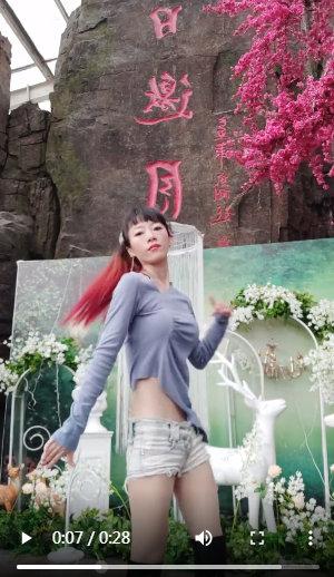 国产亚洲福利在线视频|骨感少妇美女114劲爆音乐下激情舞蹈小视频