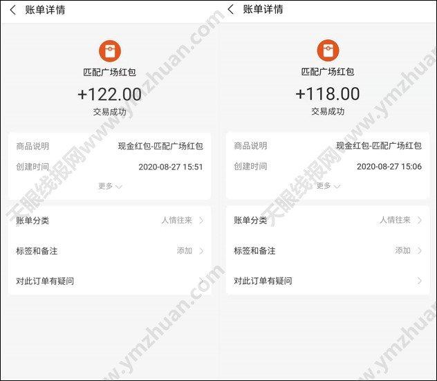 新浪分期APP怎么赚钱?分享新浪分期APP日赚300元方法 手机赚钱 第3张