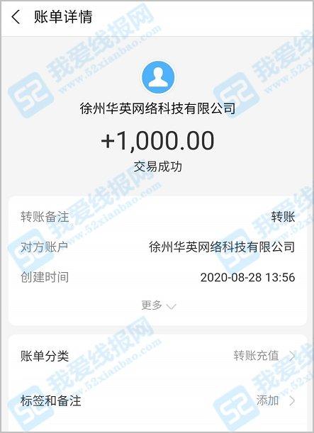 学生赚钱软件:趣闲赚做任务赚钱app,今日提现1000元到账