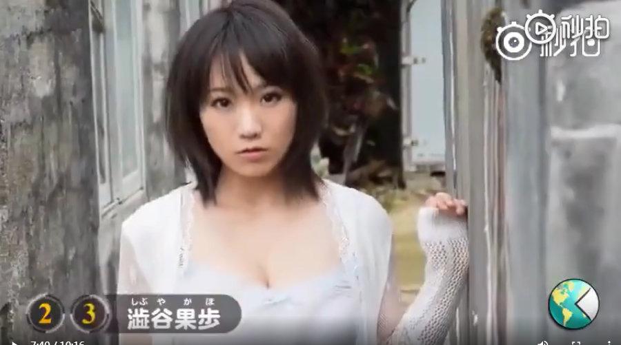 日本女优美女福利在线观看337p日本欧洲亚洲大胆美女视频