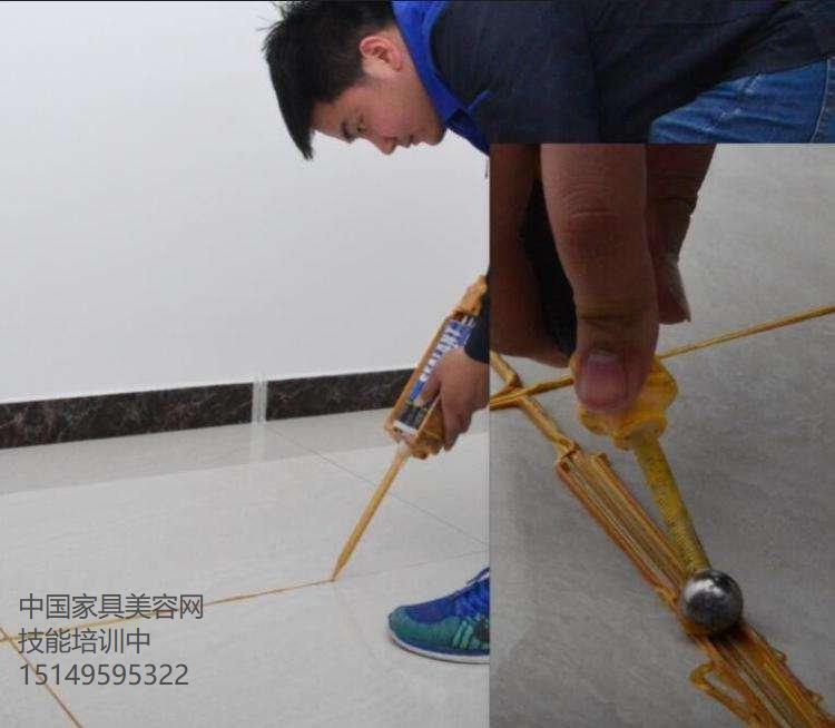 [家具美容]瓷砖美缝过程中的注意事项-家具美容网