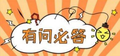 问答社区-源码圈旗下交流问答社区-seo软文社区,可发布广告!
