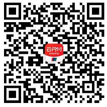 微信有奖活动网:银联厦门U生活兑换云闪付5元红包 红包活动 第3张