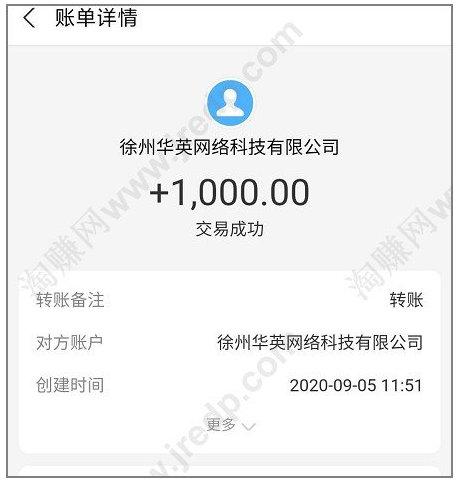 我要赚钱网-推荐手机挣钱最快软件(今日提现750元)