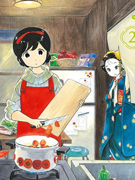 舞伎家的料理人