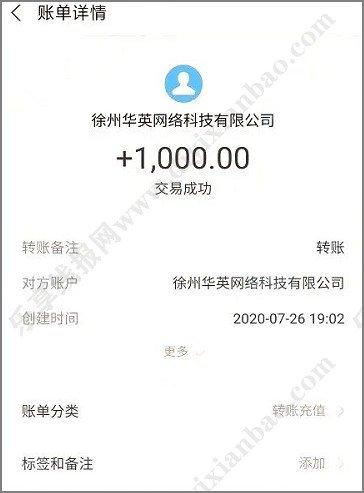 如何快速赚钱?推荐类似众人帮平台(一天赚200元) 手机赚钱 第4张