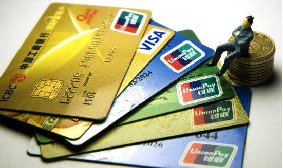 信用卡怎么还款最划算?财小神信用卡代还平台 网赚项目 第1张