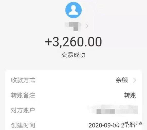 兼职赚钱-正规接单赚佣金的平台一单一结 手机赚钱 第1张