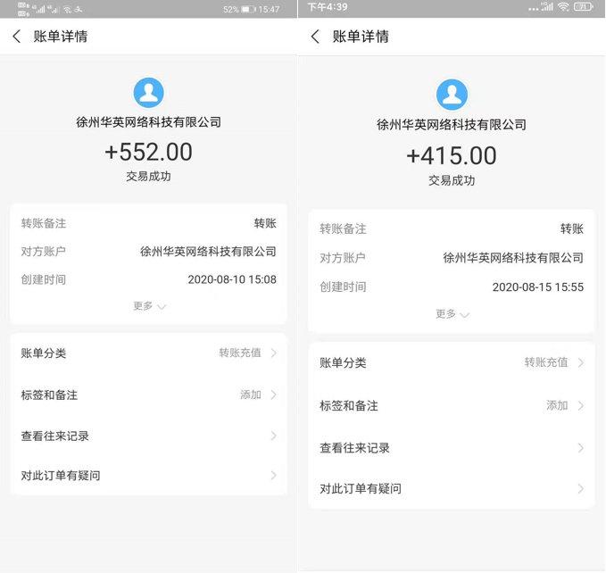 微信可以提现的赚钱APP软件 手机赚钱 第2张