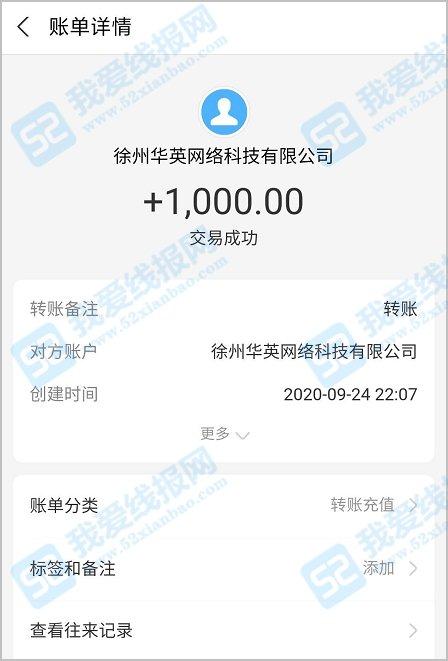 趣闲赚:正规接单赚佣金的平台,提现1000元已到账